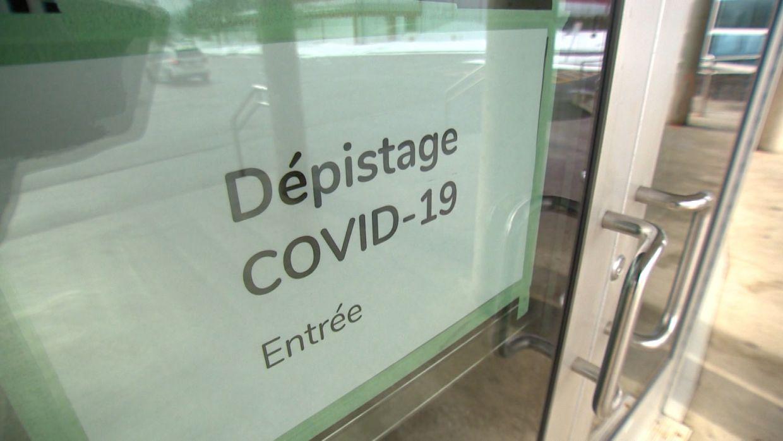 Clinique dépistage COVID-19 Centre Bombardier La Pocatière